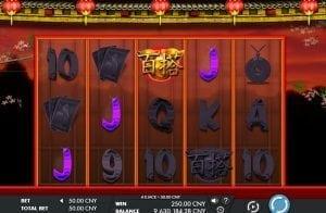 Video Slots Cai shen Fortune