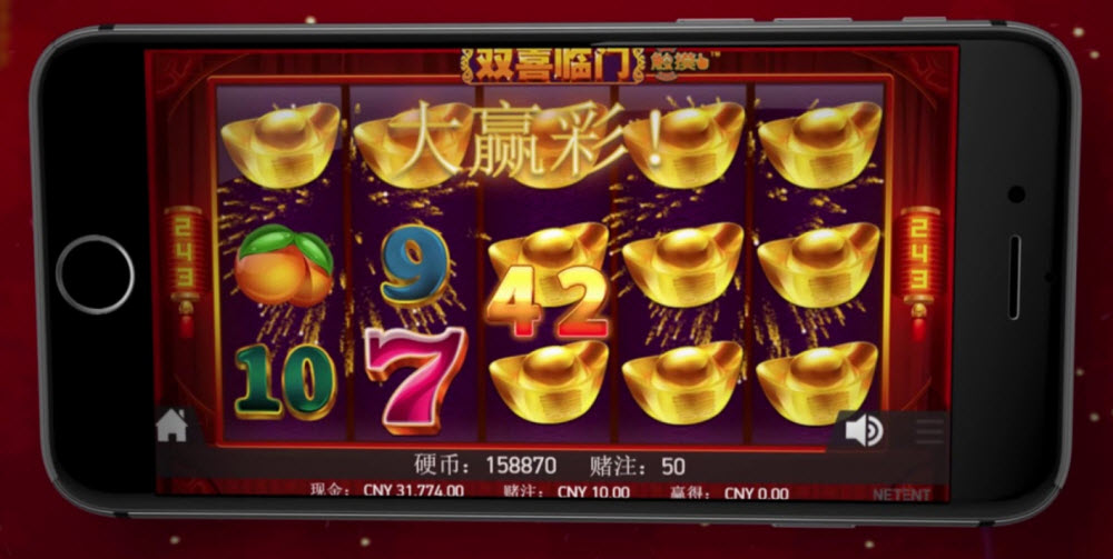 Twin Happiness Slot