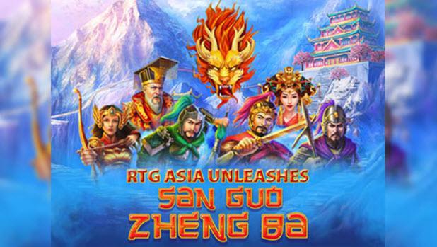San Guo Zheng Ba Online Slot